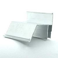 Профиль алюминиевый для натяжных потолков — парящий контур, с подсветкой. Длина профиля 2 м.