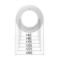 Платформа круглая универсальная для встроенных светильников 165-225 мм