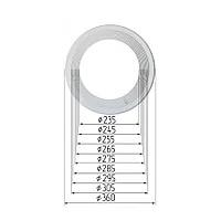 Платформа круглая универсальная для встроенных светильников 235-305 мм