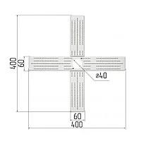 Крестовина для крепления люстр, для монтажа натяжных потолков