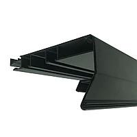 Профиль Гардина в Черном цвете для натяжных потолков. Двухполосный